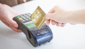 ข้อดีข้อเสียของ บัตรเครดิต